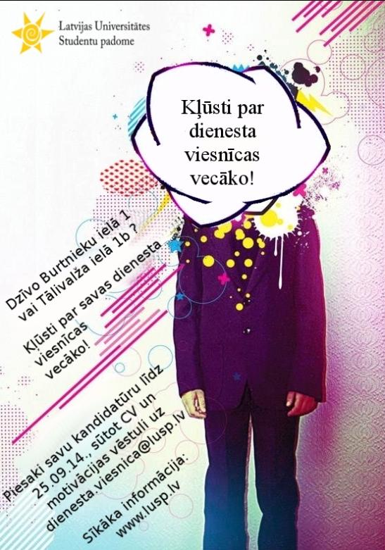 Tiek_mekleti_dienesta_viesnicas_vecakie